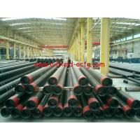 Buy cheap API 5CT OCTG Casing Pipe/seamless steel pipe china from wholesalers