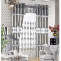 Buy cheap Curtain fabric blackout curtain from wholesalers