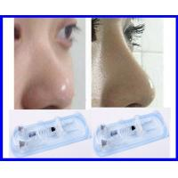 Buy cheap OEM Skin rejuvenation injectable hyaluronic acid filler for anti wrinkles Deep 2.0ml from wholesalers