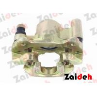 Buy cheap OEM 47750-12550 / 47730-12550 Toyota Corolla Brake Calipers for Rear Disc , Yellow from wholesalers