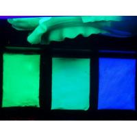 Buy cheap Invisible security pigment/UV Fluorescent Pigment/ultraviolet fluorescent pigment from wholesalers