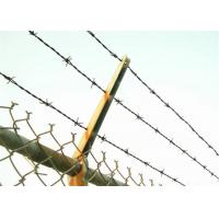 Buy cheap Durable Silvery Razor Barbed Wire Chain Link Fencing High Security 9 Gauge from wholesalers