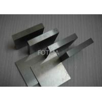 Buy cheap Ground Finished Tungsten Plate / Carbide Wear Bars Grade YG6 YG8 YG10 from wholesalers