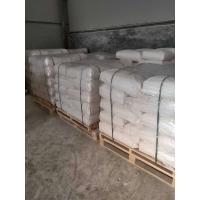 Buy cheap SITO Tile Bond Tile Adhesive Chemical Additives Cellulose Ether HPMC from wholesalers
