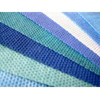 Buy cheap Non Woven Polypropylene Fabric / Breathable Non Woven Fabric With 20cm ~ 320 cm Width from wholesalers