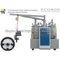 Buy cheap Tri - Component Polyurethane Elastomer Machine For Foaming Steering Wheel from wholesalers