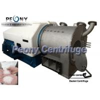 Buy cheap Basket Centrifuge Stainless Steel Screen Segment For Pusher Centrifuge Ferrum from wholesalers
