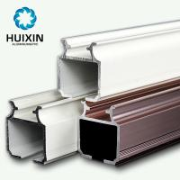 Buy cheap Aluminum Curtain Rail Sliding Curtain Track For Window Decor Accessaries from wholesalers