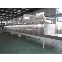 Buy cheap High Temperature Sterilization and Low Temperature Rice Drying Case of Brazilian Customer product