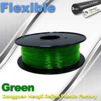 Quality Green 0.8kg / Roll Flexible 3D Printer Filament Environmentally Friendly for sale