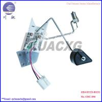 Buy cheap fue sending unit OEM: 83320-80195 toyota corolla from wholesalers