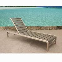 Buy cheap Outdoor Aluminum/Garden/Sun Lounger, Suitable for Outdoor and Indoor Use from wholesalers