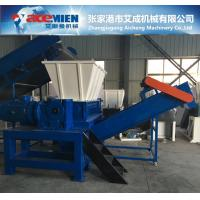 Buy cheap High quality two shaft shredding machine PE PP plastic crusher Plant Waste film Shredder tire crusher shreeder machinery from wholesalers