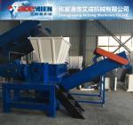 Buy cheap High quality two shaft shredding machine PE PP plastic crusher Plant Waste film Shredder tire crusher shreeder machinery from wholesalers