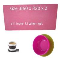 Buy cheap kitchen living silicone mat ,cheap silicone cooking mat product
