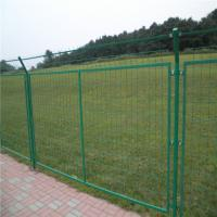 China Outdoor Galvanized Metal Pipe Wrought Iron Boundary Wall Fence on sale