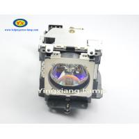 Buy cheap Compatible Module LMP111 Sanyo Projector Lamp For PLC-XU105 / PLC-XU106 / PLC-XU111 / PLC-XU115 from wholesalers