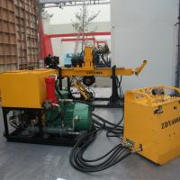 Buy cheap Multipurpose Tunnel Drilling Rig , Underground drill Equipment ZDY4000 from wholesalers