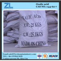 Buy cheap Oxalic acid for detergent industry from wholesalers