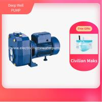Buy cheap AC Electric Submersible Deep Well Water Pump For Agricultural from wholesalers