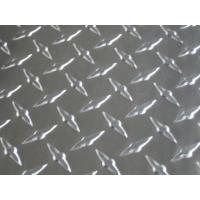 Buy cheap Embossed  Aluminum  Plates from wholesalers