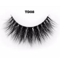 Buy cheap Invisible Band False Strip Eyelashes Mink False Lashes Natural Effect Super Light product
