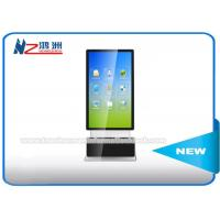 Buy cheap Signage Digital MP4 Player Advertising Kiosk Android System Horizontal Visual Angle from wholesalers