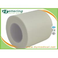 Buy cheap Surgical 100% Silk Adhesive Plaster Tape Waterproof With Good Skin Adhesion from wholesalers