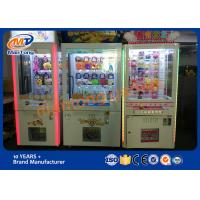 Buy cheap Commercial Arcade Game Machines Gift Vending Machine For Shopping Mall from wholesalers