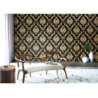 Buy cheap Vintage Metallic Textured Wallpaper , Brown Metallic Wallpaper Modern Style Free from wholesalers