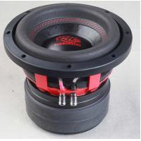 Buy cheap High End Car Stereo Speakers 3 Layer Motor Space Saving Simple Installation from wholesalers