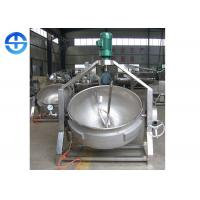 Buy cheap Double Jacketed Steam Kettle , Industrial Steam Jacketed Kettle With Agitator from wholesalers