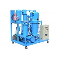 Buy cheap High Vacuum Used Hydraulic Oil Purifier , Energy Saving Industrial Oil Filter from wholesalers