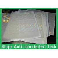 Buy cheap Transparent competitive MD holograms very good quality DHL express from wholesalers