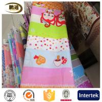 Buy cheap Printed CVC Fabric from wholesalers