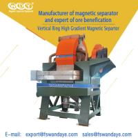 Buy cheap Water Cooling Magnetic Separator Machine Wet High Intensity Magnetic Separators from wholesalers