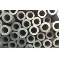 Buy cheap 316 1.4401 Pickled Heavy Wall Stainless Steel Pipe , THK 1mm to 80mm from wholesalers