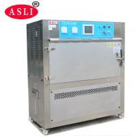 Buy cheap Fluorescent UV Condensation Exposures Of Paint And Related Coating Aging Test Chamber from wholesalers