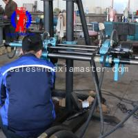 Buy cheap Coal Mining Full Hydraulic Tunnel Drilling Machine/Multipurpose Drilling Rig from wholesalers