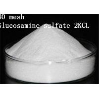 Buy cheap 80 Mesh Glucosamine Sulfate Potassium Chloride White Crystal Powder Soluble In Water from wholesalers