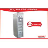 Buy cheap Low noise SVG Static Var Generator 3P3L / 3P4L Power Grid Structure from wholesalers