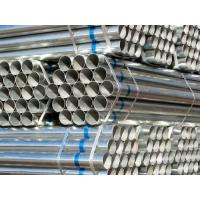 Buy cheap Greenhouse Galvanized Steel Products , Painted 6 Inch Galvanized Steel Tube from wholesalers