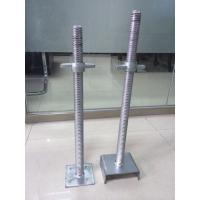 Buy cheap Q235 Painted Adjustable Scaffold Legs With Casting & Forged Screw Nut from wholesalers