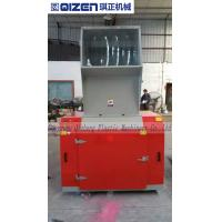 Buy cheap Silent Type Plastic Water Bottle Crusher , Industrial PVC Crusher Machine from wholesalers