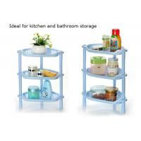 Buy cheap 3-tier home storage & organization kitchen spice jar rack bathroom corner shelf plastic bath rack bathroom organizer from wholesalers