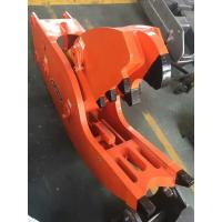 Buy cheap Secondary Demolition Tools Hydraulic Concrete Crusher for 20t Excavator product