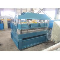 Buy cheap PLC Control Roof Panel Curving Crimping Machine Crimping times 10 times /min from wholesalers
