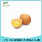 Buy cheap High Quality Eggs Yolk Powder Eggs Yolk Lecithin from wholesalers