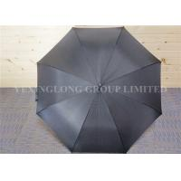 Buy cheap Promotional Custom Logo Curved Handle Umbrella With Shoulder Bag 30 Inches 8 Panels product