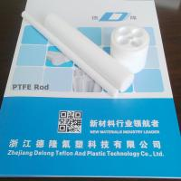 Buy cheap extruding and molding type plastic ptfe fluoroplastic rod and sheet from wholesalers
